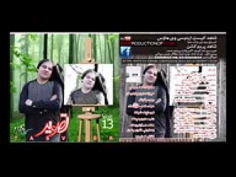 Karan Khan New ALbum Tasveer 2015 Zama...