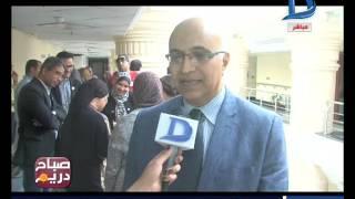 صباح دريم| إحتفالية مستشفى بهية بالتعاون مع الهلال الاحمر بافتتاح عيادة الدعم النفسي لمرضى السرطان