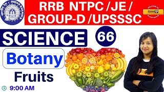 Class-66 ||RRB NTPC/JE/GROUP-D /UPSSSC/SSC ||Science| Biology| By Amrita Ma'am|| Botany