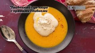 видео Кефирный суп в двух вкусных вариантах