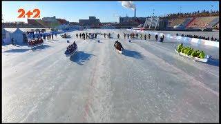 Льодові забави