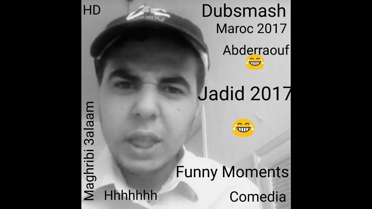 dubsmash maroc 2017 com dia abderraouf youtube. Black Bedroom Furniture Sets. Home Design Ideas