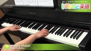 使用した楽譜はコチラ http://www.print-gakufu.com/score/detail/15386...