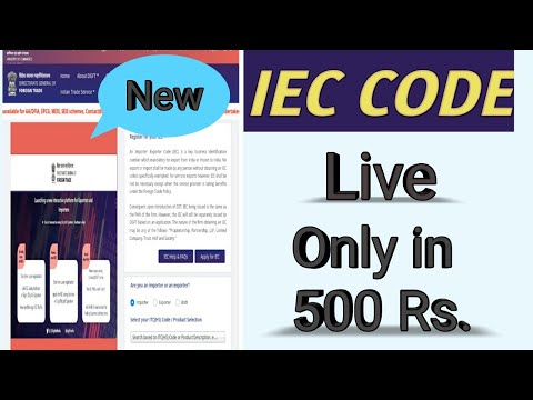 IMPORT EXPORT CODE (IEC) APPLY LIVE / HOW TO APPLY FOR IEC CODE