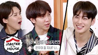 Eun Woo, have you ever had a crush who didn't like you back? [Master in the House Ep 130]