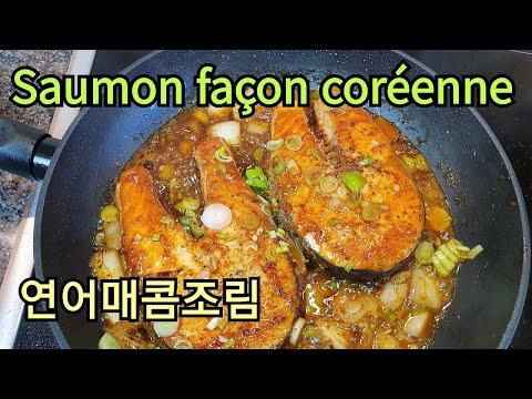 saumon-façon-coréenne,-매콤연어구이조림,-saumon-grillé-à-la-sauce-coréenne,-sotopom