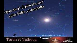 Signe du 23 Septembre 2017 et les Fêtes Automnales