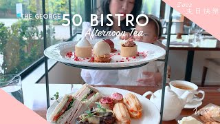Gambar cover 【Zoez】 我的生日下午茶 The George 50 Bistro Afternoon Tea