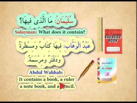 Learn Arabic Book
