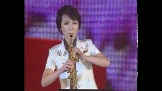 朝鲜牡丹峰乐团《燃烧的心愿》金佑景版김유경
