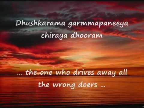 Hymn with English subtitles - Kanakadhara Stotra  Goddess MahaLakshmi, by Ādi Śaṅkarācārya