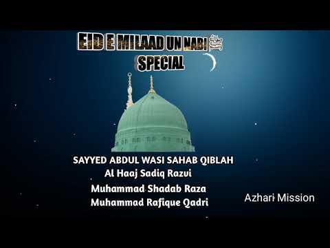 Saare Paro Durood By Sayyed Abdul Wasi Sahab|Al haaj Sadiq Razvi Sahab|Shadab Razvi ||Rafique Qadri
