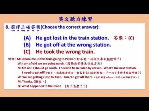 英文聽力練習 42 (English Listening Practice.)