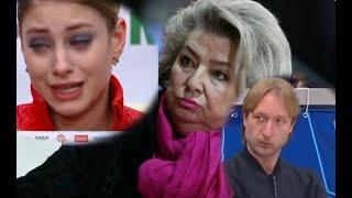 Тарасова прямолинейно прокомментировала неудачное выступление Косторной в КП