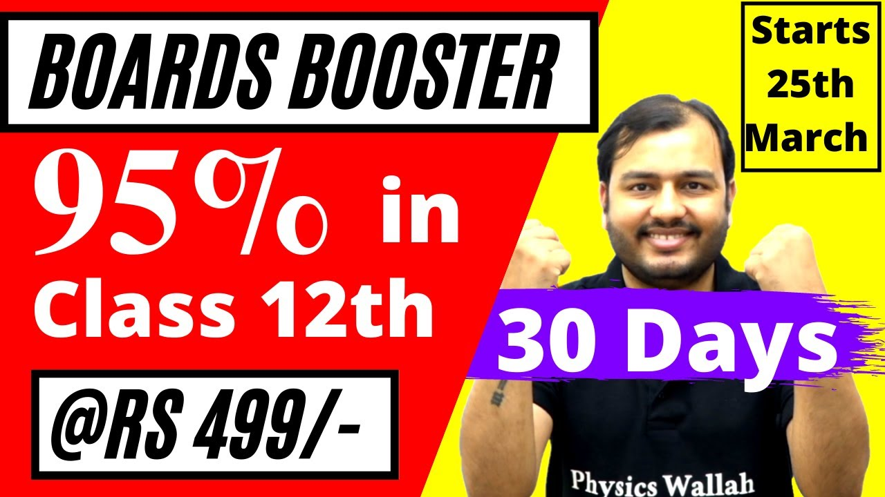 Boards Booster Course on PhysicsWallah App - 95% in Class 12th || Complete PCMB in 30 days at Rs 499
