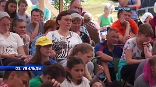 Международная школа – слет «Трезвение – 2017» вновь собрала друзей на Увильдах.