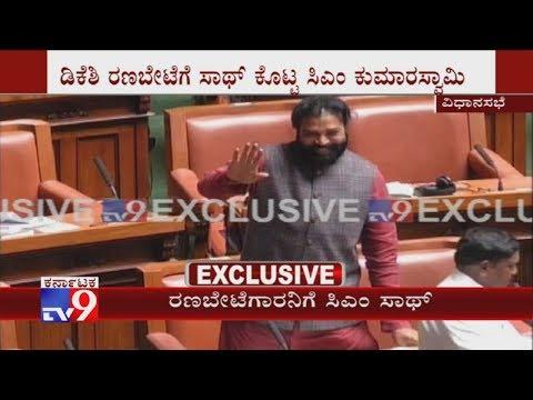 DK Shivakumar Openly Offers BJP MLA Sriramulu Deputy CM Post In Assembly
