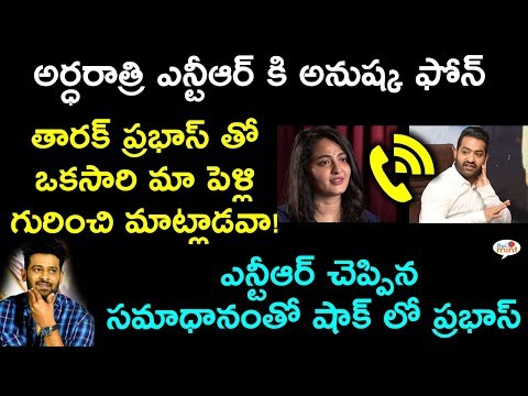 Anushka Shetty Phone Conversation With Jr.NTR About Her Marriage With Prabhas | Viral Mint