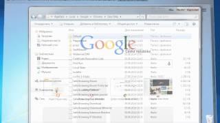 видео Что делать, если не удалось загрузить плагин в Google Chrome (гугл хром)
