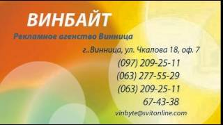 www.BrilLion-Club , рекламное агенство, Винница(, 2014-07-02T06:40:10.000Z)