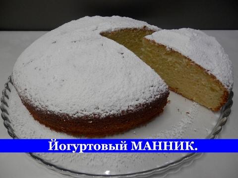 Рецепт Манник