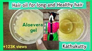 #summerhaircare Aloevera & Coconut oil DIY - for skin and long,thick black hair, | #kathukutty