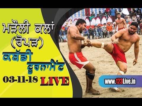 Marouli Kalan (Ropar) Kabaddi Tournament (Live) 03-11-2018/www.123Live.in