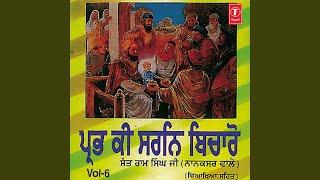 Video Aisi Daya Karo Maharaj Naam Na Visre download MP3, 3GP, MP4, WEBM, AVI, FLV Juni 2018