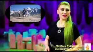 Латифа Айбетова  =С тобой= MyTub.uz