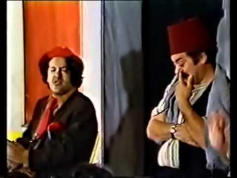 Gerji Darass el Mawdou3 Part 1.avi