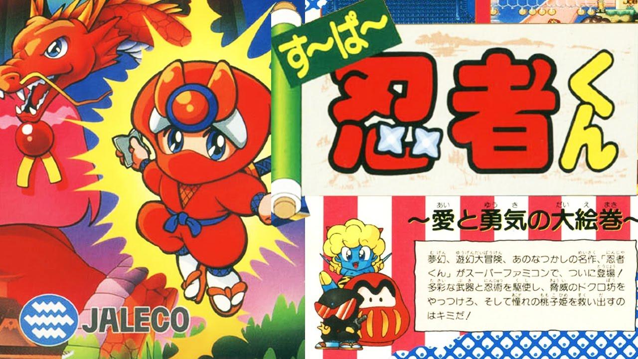 Super ninja kun online dating