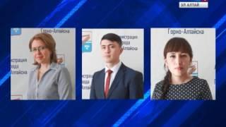 Gorno-Altaysk ma'muriyati yangi tayinlash