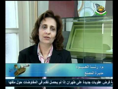 national stationery industries  master  jordan