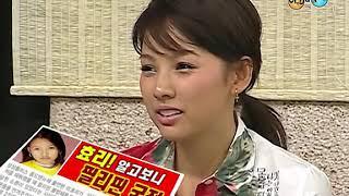 상상플러스  E68  이효리 Lee Hyori  김종민 Sang Sang Plus 060307