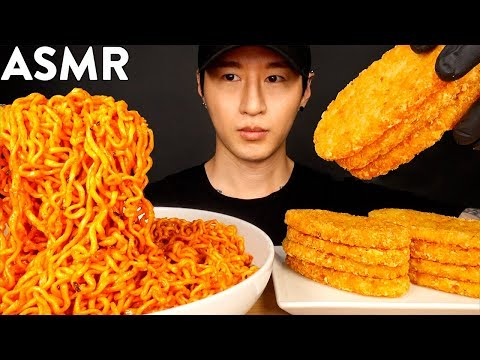 ASMR SPICY FIRE NOODLES & HASH BROWNS MUKBANG (No Talking) COOKING & EATING SOUNDS | Zach Choi ASMR