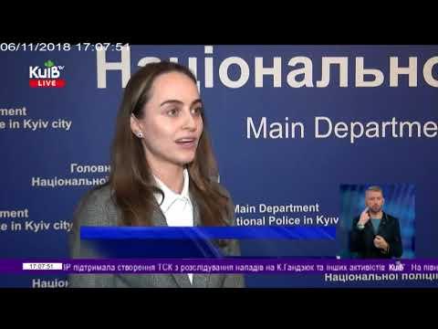 Телеканал Київ: 06.11.18 Київ Live 17.00