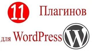 видео Как в WordPress провести оптимизацию базы данных