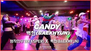 [타파하_안무영상_원작안무가X백현]백현(Baekhyun) - Candy / Choreo By Kasper X 백현(Baekhyun)