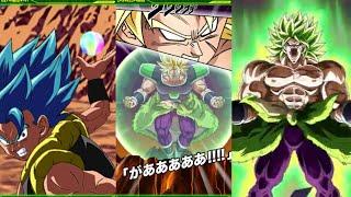 SSB Gogeta & Full Power Super Saiyan Broly Super Attack Showcase!!! Dragon Ball Z Dokkan Battle