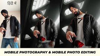 Raj Photo ...