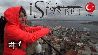 Турция своим ходом. Зимний Стамбул. Обманули в гостинице.