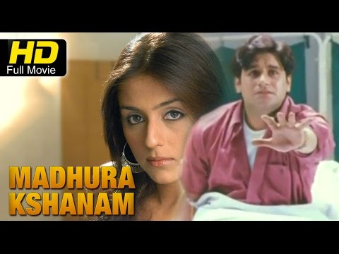 madhura-kshanam-telugu-full-hd-movie-|-#romantic-movie-|-arti-chapriya-|-new-telugu-upload