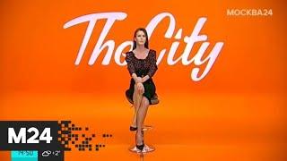 """The City: """"Остров мечты"""", """"Кожа"""" и Happy Market - Москва 24"""