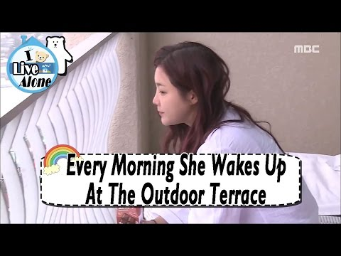 [I Live Alone] Solbi - She Wakes Up At The Outdoor Terrace Every Morning 20170407