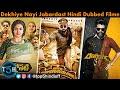Top 5 New South Hindi Dubbed Movies in SEP & OCT 2021 || Top 5 Hindi