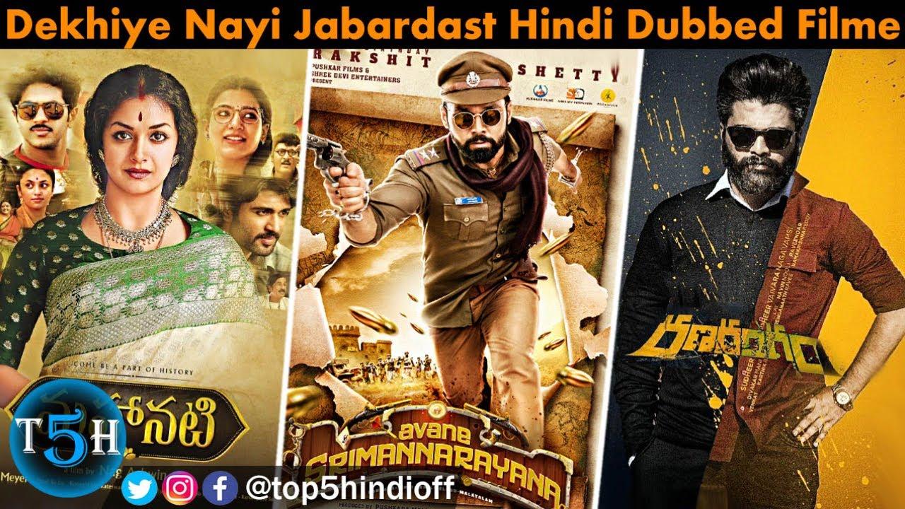 Download Top 5 New South Hindi Dubbed Movies in SEP & OCT 2021    Top 5 Hindi