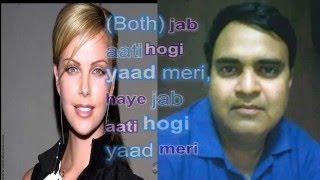 Karaoke Jab Aati Hogi yaad meri for Male Singer