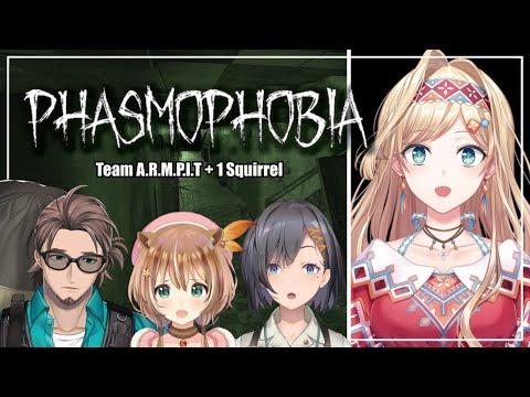 【Phasmophobia】A.R.M.P.I.T & A Cute Squirrel @Ayunda Risu Ch. hololive-ID 【NIJISANJI ID   Layla】