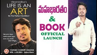 Vikram Aditya's LIFE IS AN ART Book | Mahabharatam | Official Launch | Vikram Aditya | EP#121