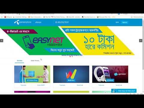 Gp Express Bhai Bhai Telecom